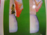 歯肉の腫れが取れ、歯根との密着が起こる